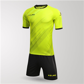 Kelme Extremo Jersey & Short Set – Yellow/Black