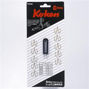 "KOKEN IMPACT SOCKET C RING 1"" QTY 10"
